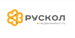 Рускол